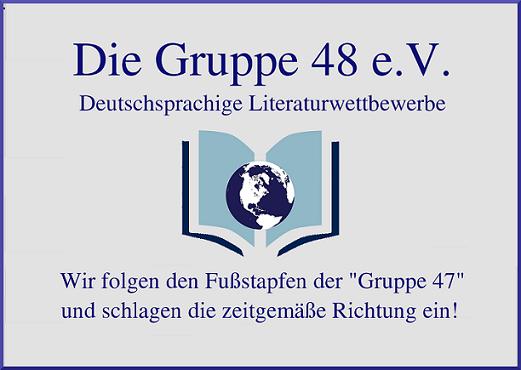 """Literaturgruppe """"Die Gruppe 48"""" auf der Webseite von Wikipedia"""